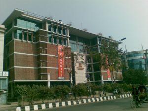 16012009_United_International_University_photo_Ranadipam_Basu