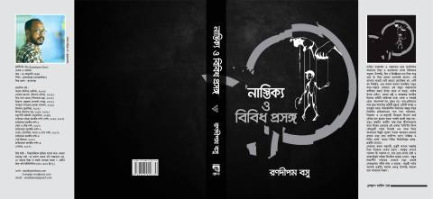 Book Cover_Nastikya-O-Bibidho-Prosonga