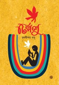 Cover-Tiplu-1 [Original Resolution]